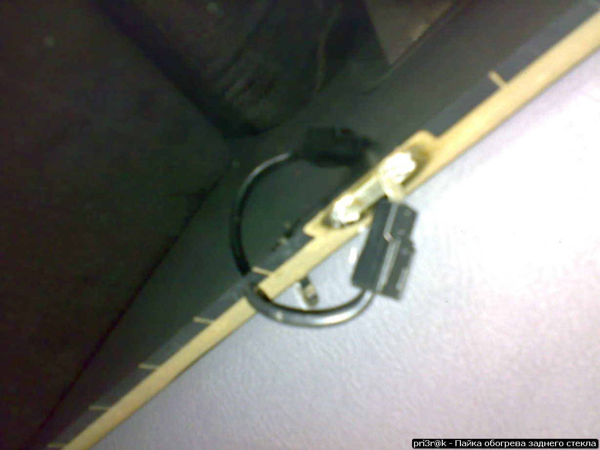 Как отремонтировать обогреватель заднего стекла 74