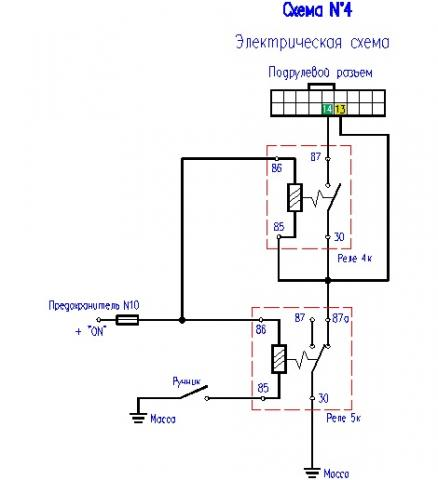 Схема реле 5ти контактное реле