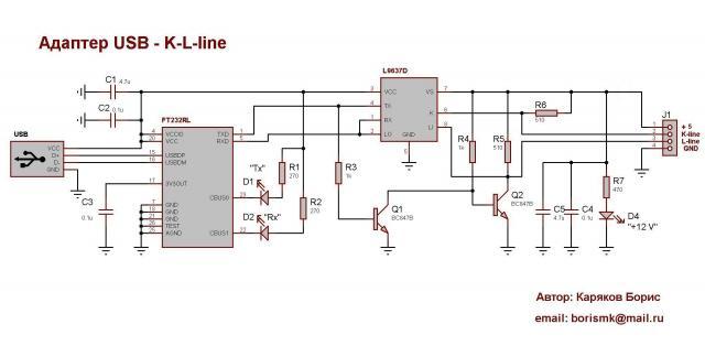 Схема usb k l line адаптера