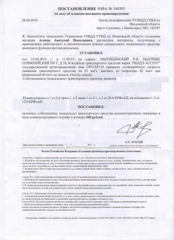 Подозрительное заказное письмо от Санкт-Петербург
