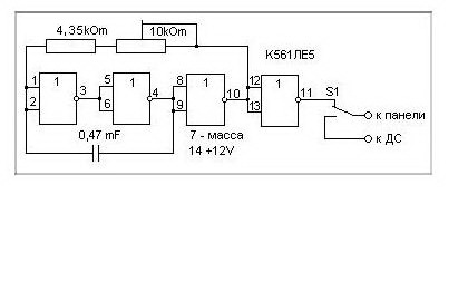 Моталка для спидометра камаз схема