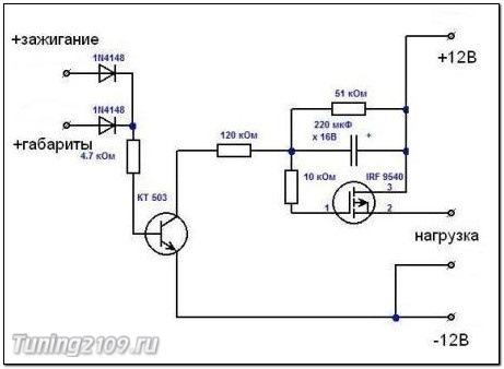 L298 схема включения.